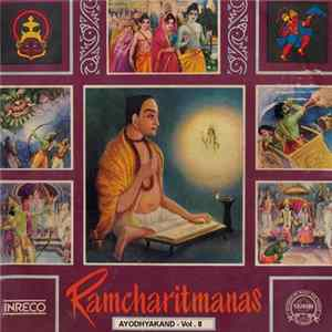 Jnan Prokash Ghosh - Ramcharitmanas - Ayodhyakand - Vol. 8 mp3